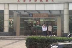 网友社区服务站偶遇王源 为室内吸烟交罚款后离开