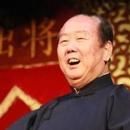 相声演员郑小山逝世享年82岁 徒弟苗阜沉痛发讣告