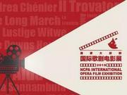 2019国际歌剧电影展北京百老汇影城展映现已开票