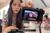 歐陽娜娜展示妹妹睡覺照片 偷用姐姐遮瑕膏被發現