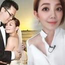 閨蜜范瑋琪回應梁靜茹離婚傳聞:隱隱約約有聽說