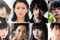 電影《糸》宣布追加演員 13位豪華演員出演