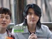吴亦凡曾在节目中在线征婚 称条件是会做大碗宽面