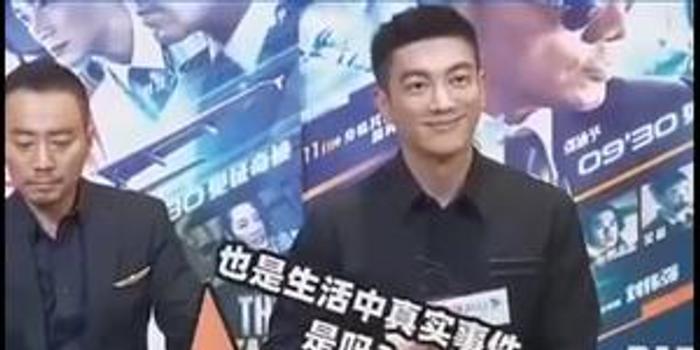 杜江:《中国机长》中角色搭讪是特意设计的