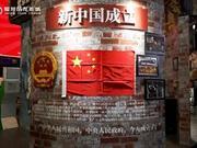耀莱成龙影城光影之路主题展献礼新中国70大庆