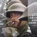 《指環王》導演一戰紀錄片將映 百年影像全綵還原