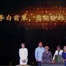 時隔70年 《故事裏的中國》續寫永不消逝的電波