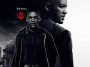 新浪观影团《双子杀手》IMAX版卢米埃影城抢票