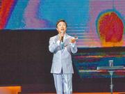 费玉清上海演出 坦言:后悔没在两年前封麦
