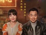 新浪观影团《受益人》华谊影院望京店免费抢票