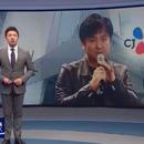 韓檢察機關對選秀