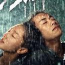 广电总局公布10月电视剧备案 《少年的你》将拍剧