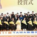 TAMA電影獎結果出爐 蒼井優前田敦子獲最佳女主