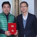 黃宏卸任!陳寶國接任中視協演員工作委員會會長