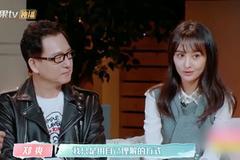 郑爽回应恋爱脑 5年内没有结婚计划是想专心工作