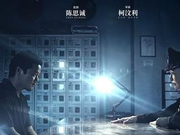 新浪观影团《误杀》全国十城联映9159金沙游戏场观影抢票
