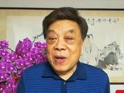 挚友范曾:忠祥,你活在亿万人民心里