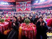 2020年春晚第四次彩排舉行 語言類節目創歷年之最