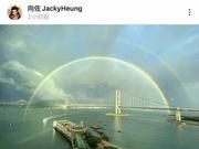 郭碧婷被曝怀孕向佐未回应 反而在绿洲分享双彩虹