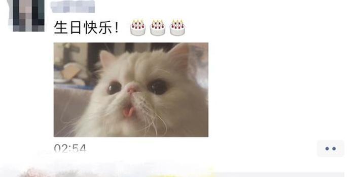 分手亦是朋友!范冰冰为李晨庆生:祝你生日快乐
