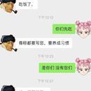 """沈夢辰被爸爸要求叫""""您們"""" 曬資料科普尊稱說法"""