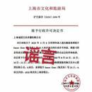 陳奕迅方闢謠上海演唱會不實消息 舉辦日期仍待定