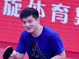 樊振东长文回应球迷提问:反对代拍跟机等不良风气