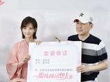 陈建斌谈与潘粤明对戏笑场 李一桐想挑战喜剧角色