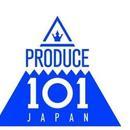 日本版《Produce 101》正拍摄 组合将在日本出道