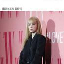申智珉決定退出AOA 並中斷所有演藝活動