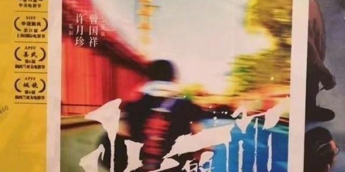 網曝《少年的你》10月25日上映?片方暫無回應