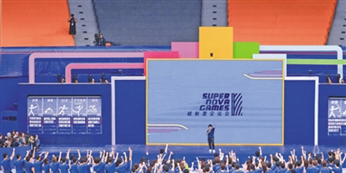 第二届《超新星全运会》 没有秀场只有赛场