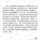 郝蕾發文宣佈已於幾年前離婚 稱兩人現在仍是朋友