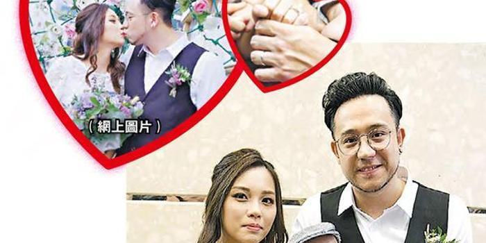 张致恒与雯雯注册结婚 承诺不再犯错会用行动证明