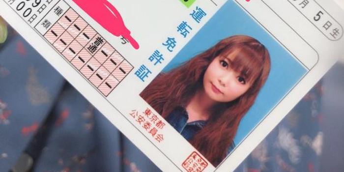 中川翔子SNS宣布拿到驾照 真名成话题