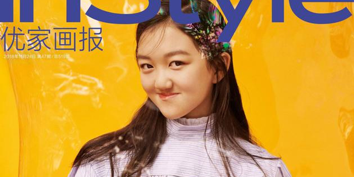 王菲女兒李嫣登雜志 青春靚麗眉眼超像李亞鵬