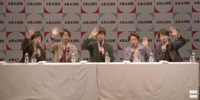 ARASHI嵐開微博再官宣重磅消息 明年將在北京開唱