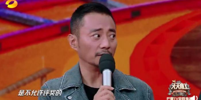 张涵予谈演员配音:非自己声音不允许金鸡奖等评奖