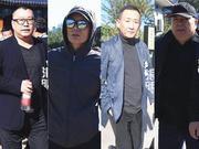 视频:臧天朔告别仪式举行 崔健葛优尹相杰李琦等现身