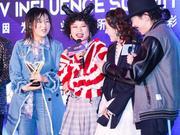 视频:V影响力峰会 嘉宾3unshine调侃自己变漂亮