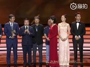 视频:《大江大河》摘得最佳电视剧 王凯称将拍好第二三部