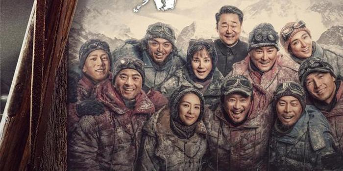 《攀登者》延長上映一個月 累計票房已破10億