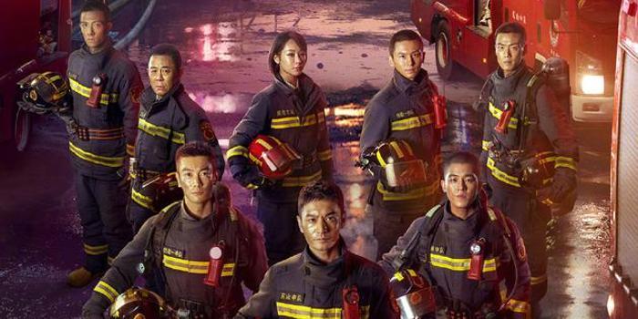 电影《烈火英雄》涉抄袭 8家电影出品发行方被诉