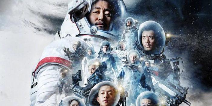 快讯:《流浪地球》获金鸡奖最佳故事片