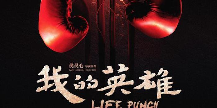 絲綢之路電影節開幕 《女排》《我的英雄》獲矚目