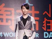 陶喆回忆与刘真初次见面 遗憾两人没有合作作品