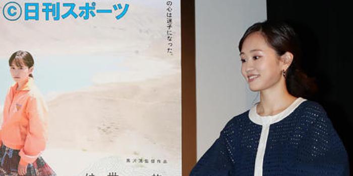 前田敦子新片舉行發布會 講述拍攝現場被求婚趣事