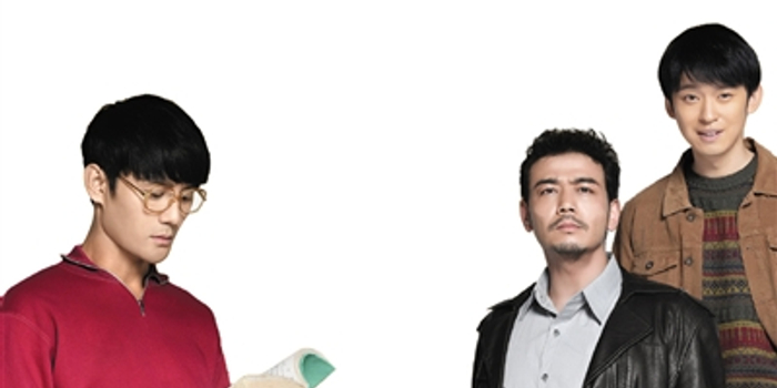 《大江大河》导演回应