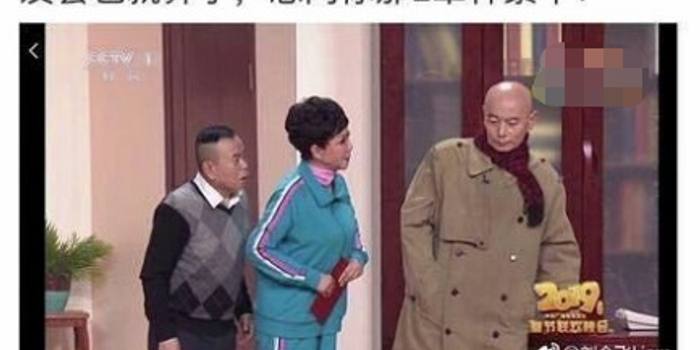 刘令飞就不当言论向蔡明道歉:今后我会严格自律