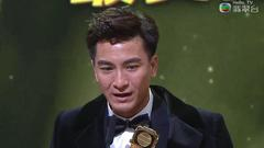 """TVB50周年颁奖诠释""""熬出头"""" 马国明再次陪跑视帝"""